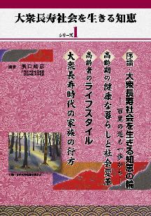 series_1_hyoushi-m