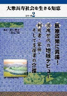 series_2_hyoushi-m