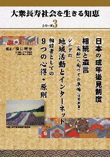 series_3_hyoushi-m