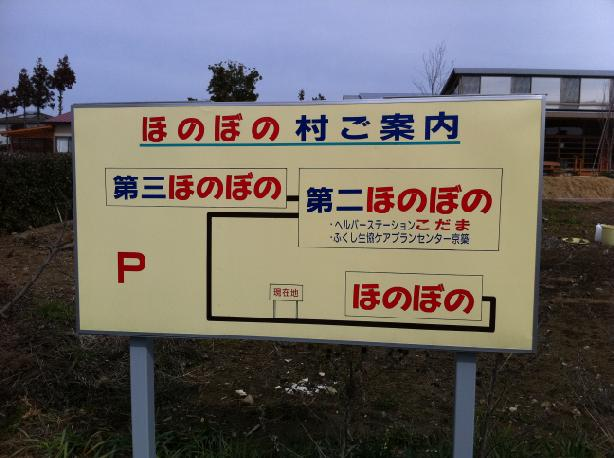 fuku004-l